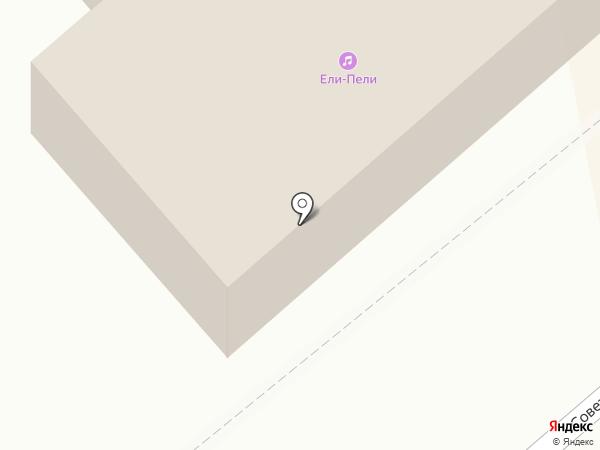 ШОКОЛАД на карте Кургана