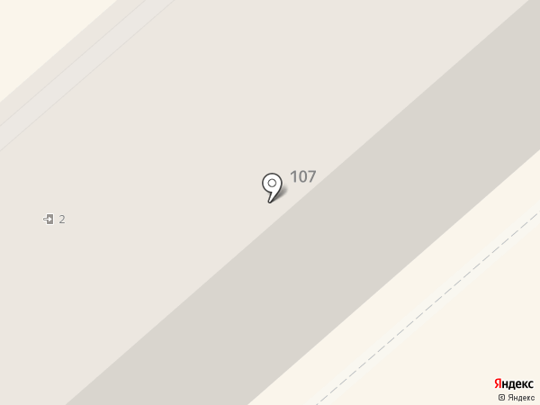 MANGO на карте Кургана