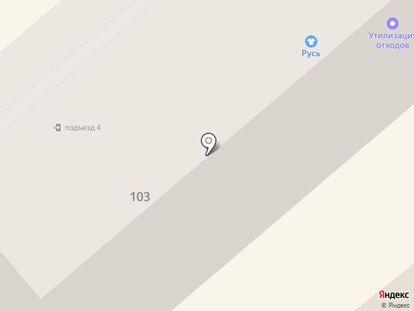 Пункт приема электронного лома на карте Кургана
