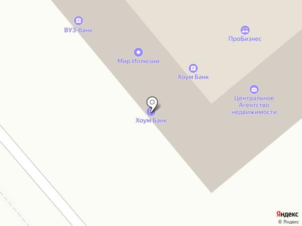 Банк Хоум Кредит на карте Кургана