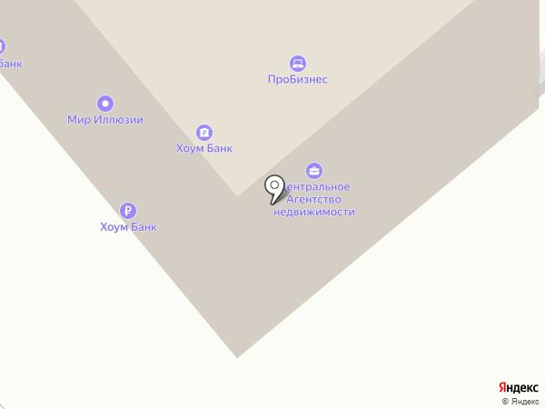 СКБ Контур на карте Кургана