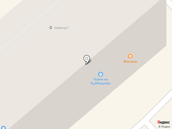 Жасмин на карте Кургана