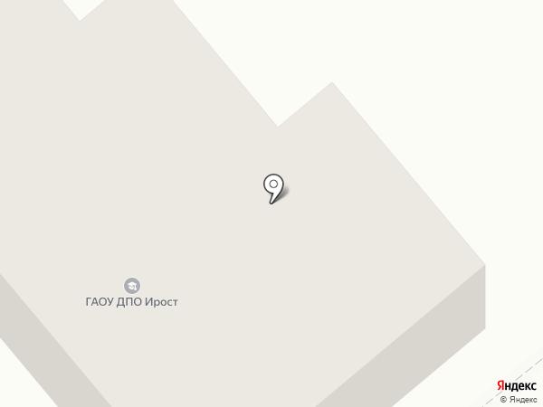 Институт развития образования и социальных технологий на карте Кургана