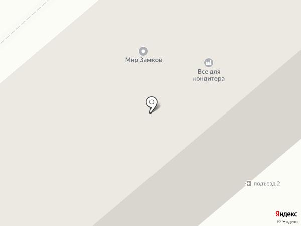 СОКРАТ на карте Кургана