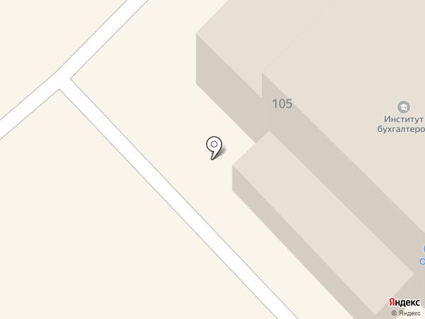 Электрон Сервис на карте Кургана