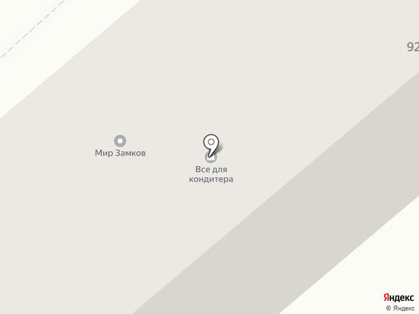 Мир замков на карте Кургана