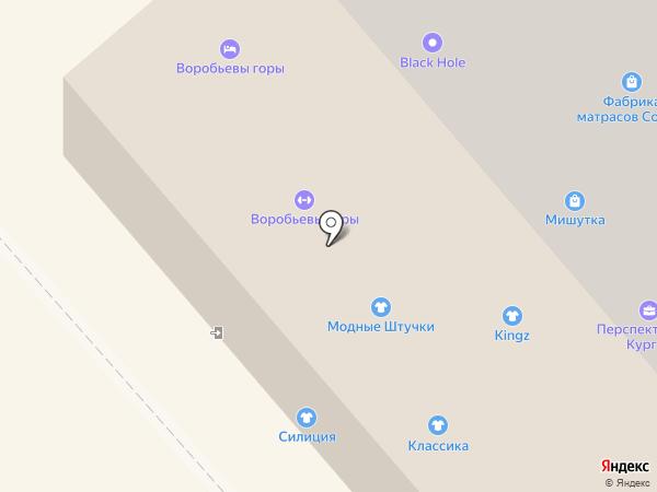 Воробьёвы горы на карте Кургана