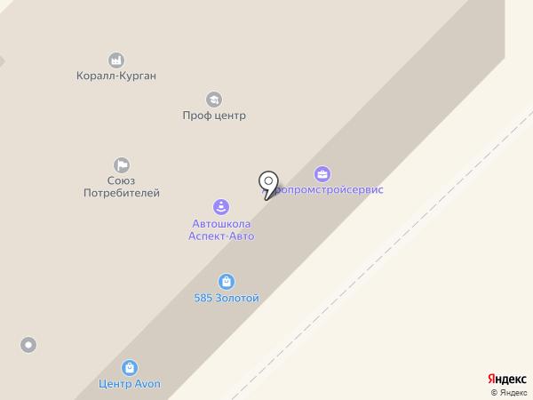FastMoney на карте Кургана