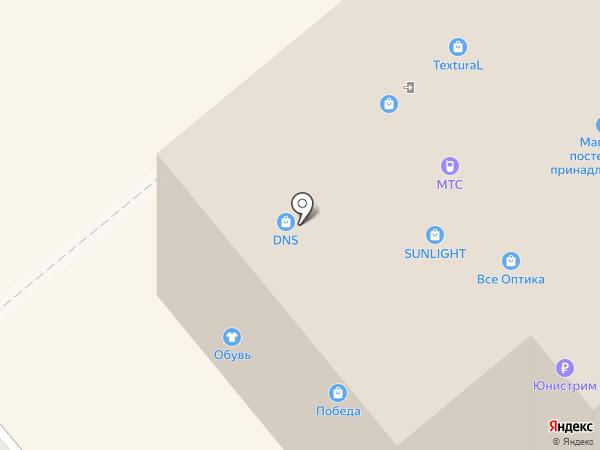 МТС на карте Кургана