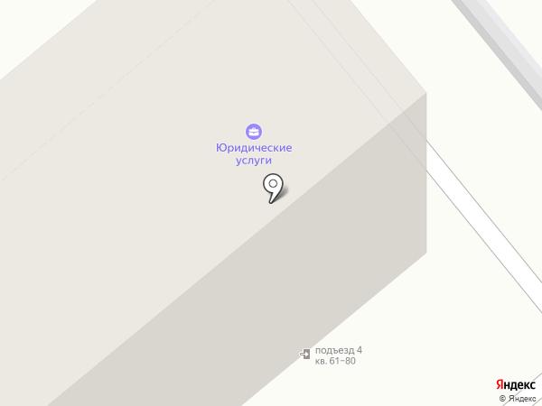 УралЭгида на карте Кургана