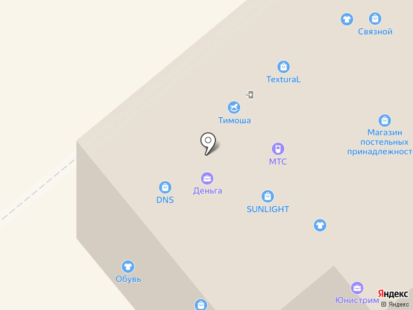 VIP STYLE на карте Кургана