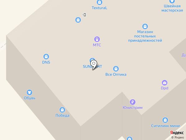 Парики на карте Кургана