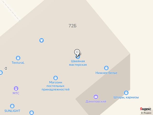 DNS на карте Кургана
