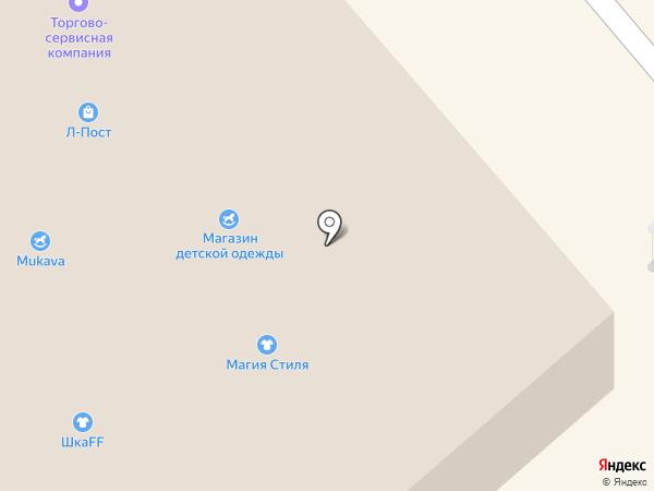 АБВ-ГРУПП на карте Кургана