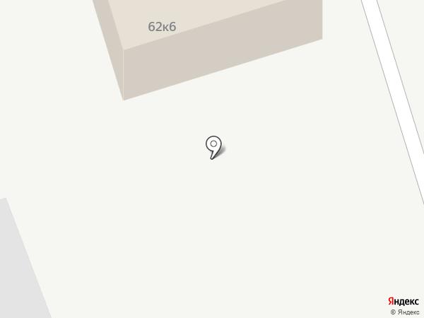 Авторазбор 45 на карте Кургана