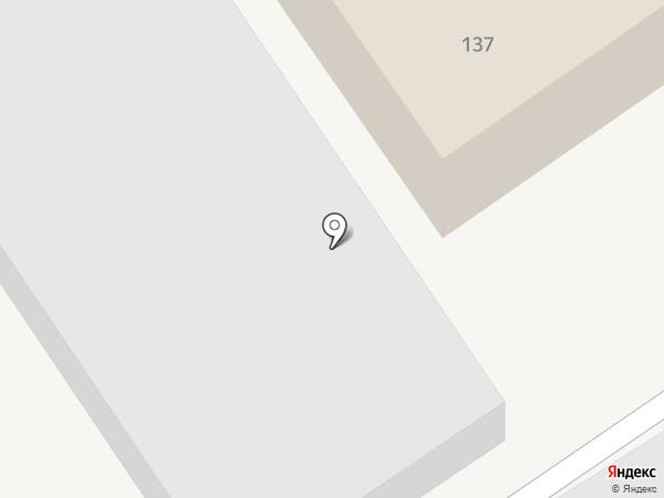 Круиз на карте Кургана