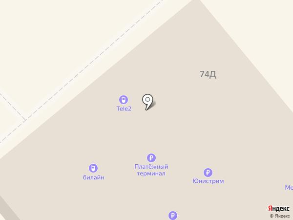МегаФон на карте Кургана