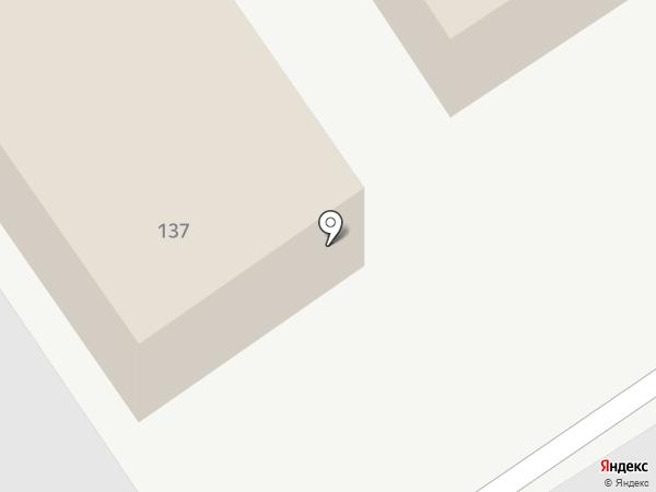 Курганторгмонтаж, ЗАО на карте Кургана