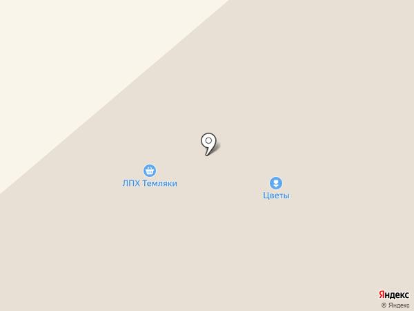 Магазин хлебобулочных изделий на карте Кургана