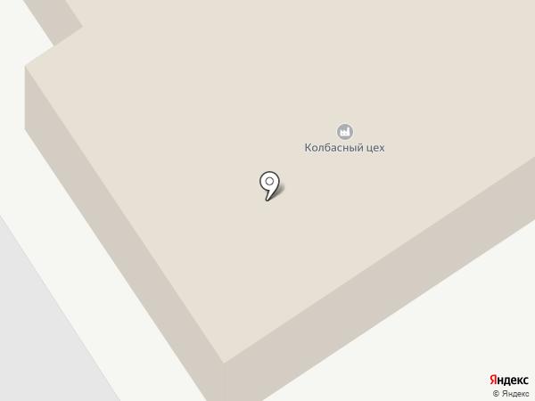 Магазин колбасных изделий на карте Кургана