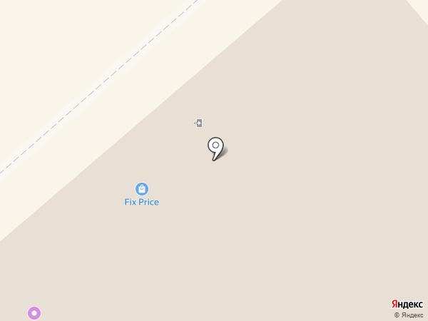 FixPrice на карте Кургана