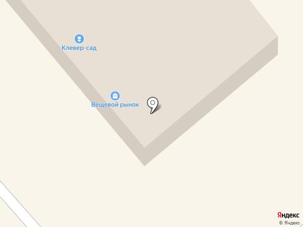 Диана на карте Кургана