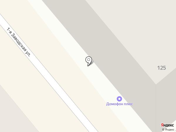 МЕДИКА на карте Кургана