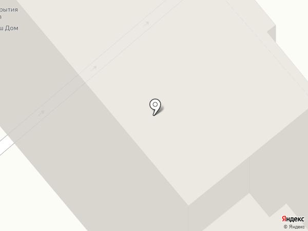 Центр заточки маникюрного инструмента на карте Кургана