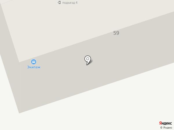 Экипаж на карте Кургана