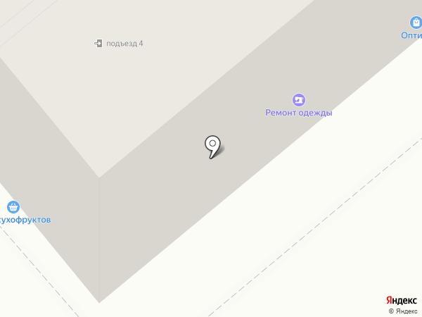 Студия компьютерной вышивки на карте Кургана