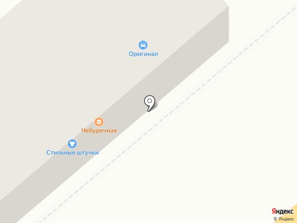 Чебуречная на карте Кургана