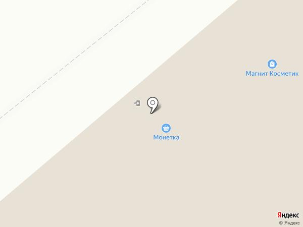 Монетка на карте Кургана