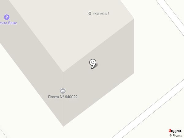 Отделение почтовой связи №22 на карте Кургана