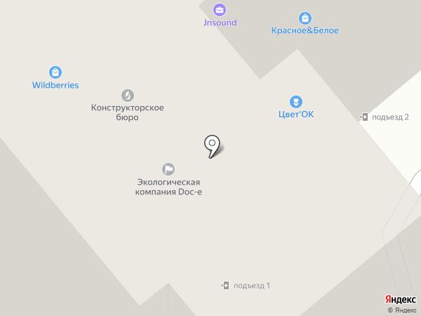 doc-e на карте Кургана