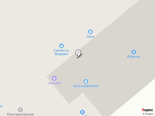 Ассорти на карте Кургана