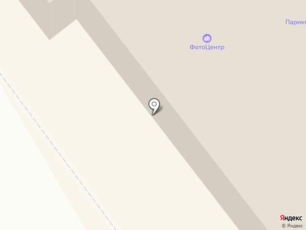 Комиссионный семейный магазин на карте Кургана