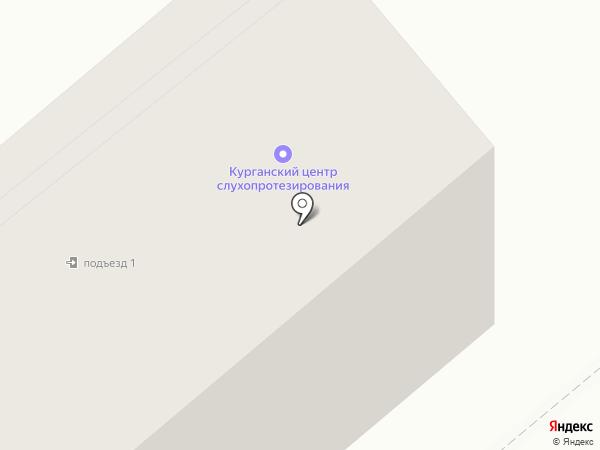 Межрегиональный центр правовой защиты на карте Кургана