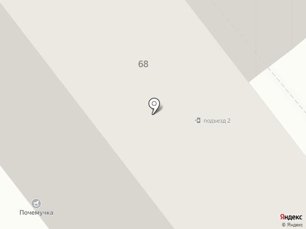 Курганское, ТСЖ на карте Кургана