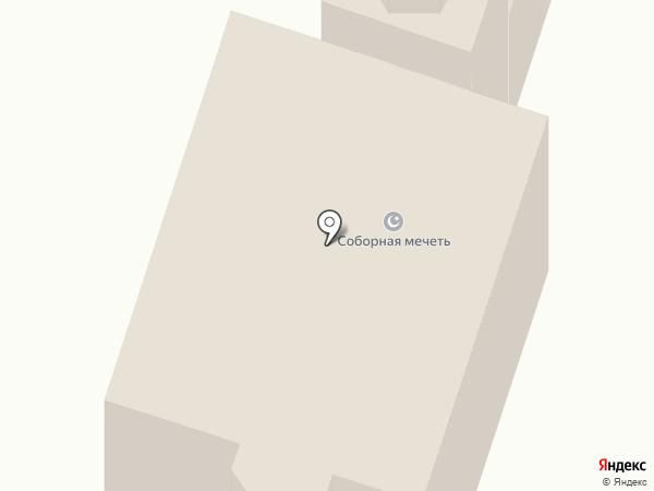 Соборная мечеть на карте Кургана