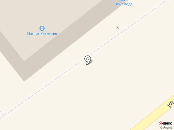 Магнит Косметик на карте Кургана