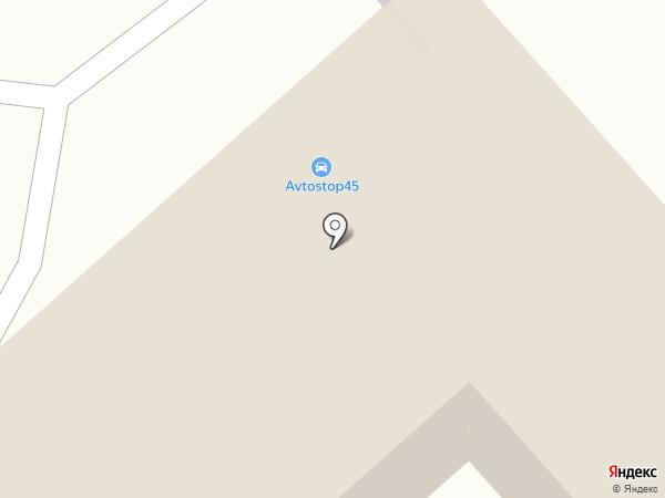 Студия автомобильного дизайна на карте Кургана