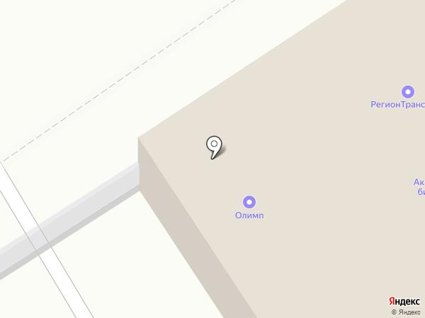 Академия Бизнеса на карте Кургана