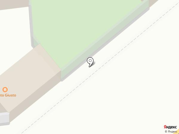 GUSTO GIUSTO на карте Кургана
