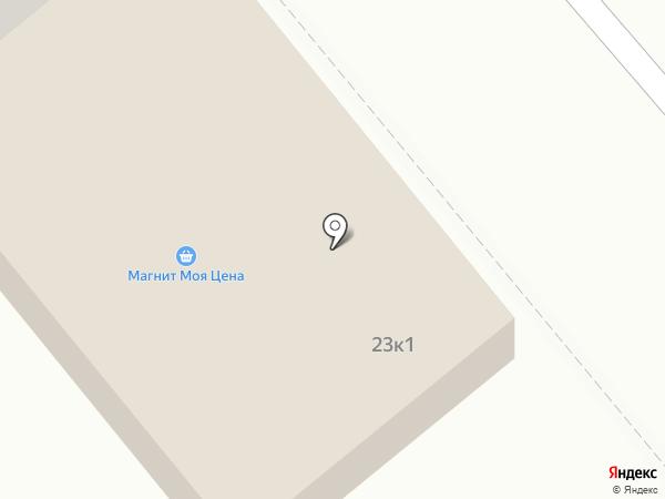 Газ-Сервис на карте Кургана