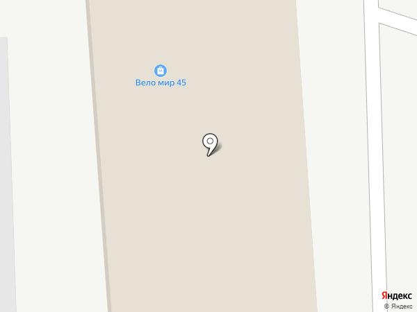 Миранд на карте Кургана