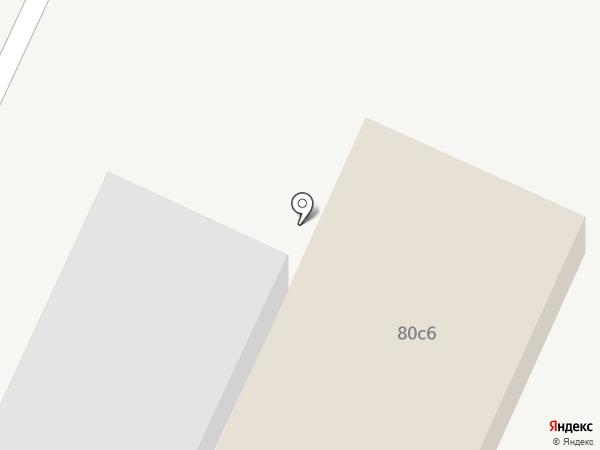 Гидрант на карте Кургана