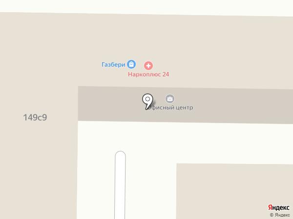 Контур Проффи на карте Кургана