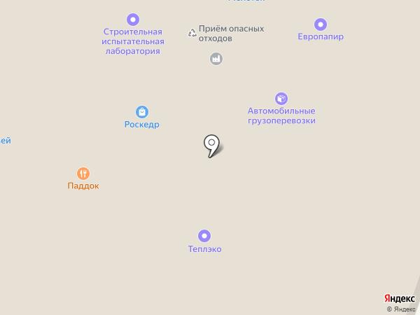 Семейный очаг на карте Кургана