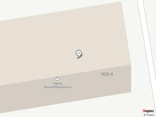 ГармОниЯ на карте Кургана