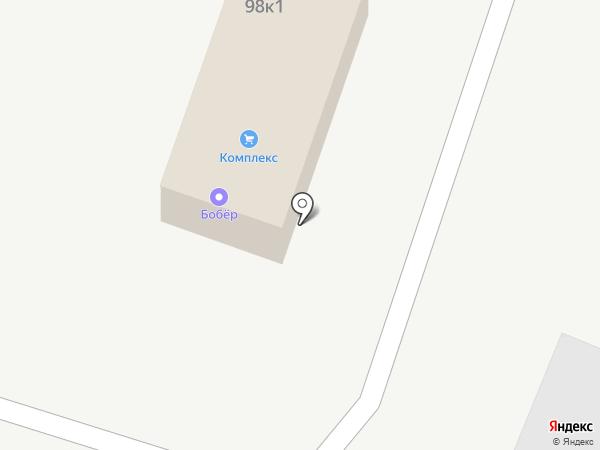 Бобер на карте Кургана